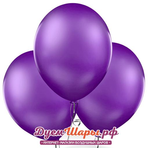 Шар металл Фиолетовый