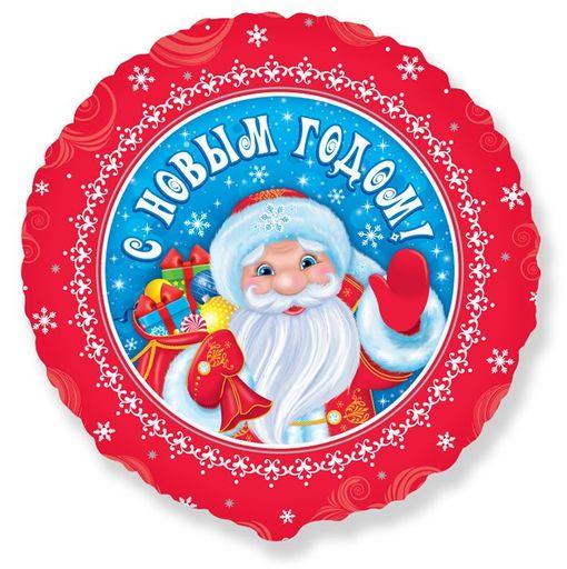С Новым годом! Дед Мороз