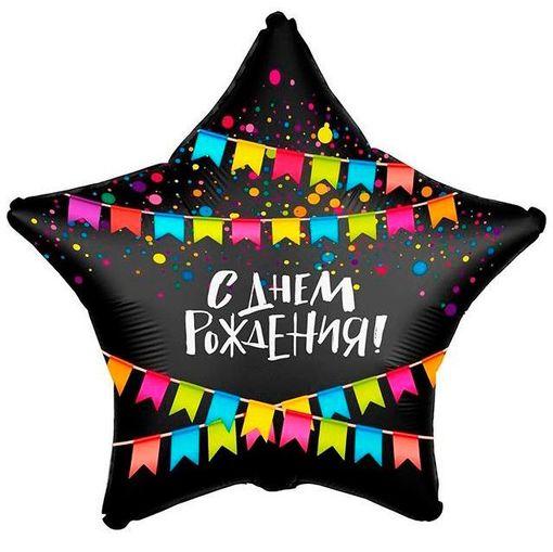 Звезда Флажки С Днем рождения