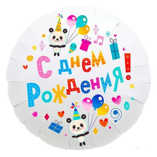 Круг Панда С Днем рождения