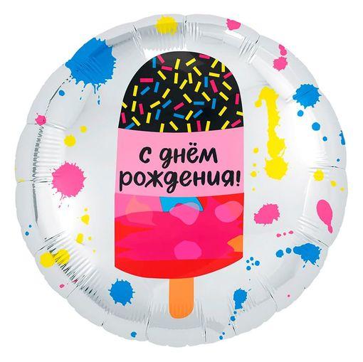 Круг Мороженое С Днем рождения