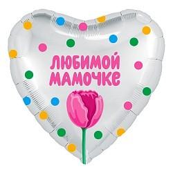 Сердце Любимой мамочке (тюльпан)