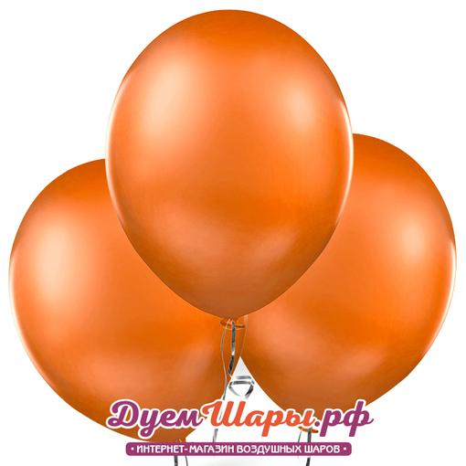 Шар металл Оранжевый