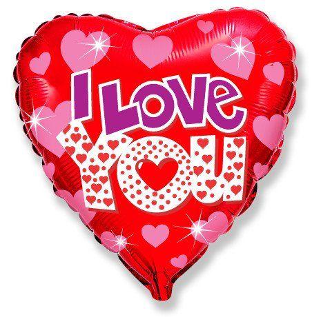 Сияющий Я тебя люблю