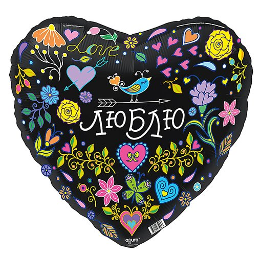 Сердце Признание в любви, черное