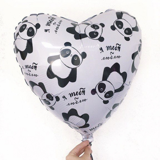 Сердце Я тебя люблю Панда